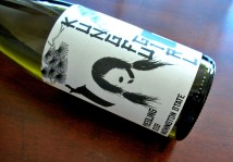Kung Fu Girl Riesling, label