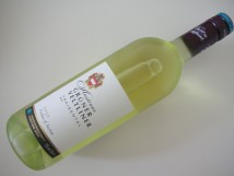 Taste the difference, Austrian Grüner Veltliner, 2008, bottle shot