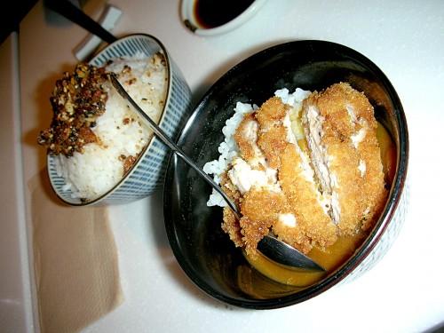 Chicken Katsu Curry and chilli rice