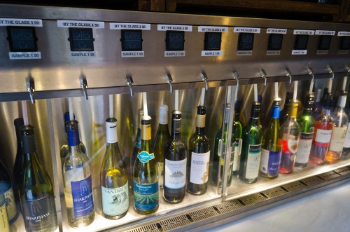 English wine in tasting machine
