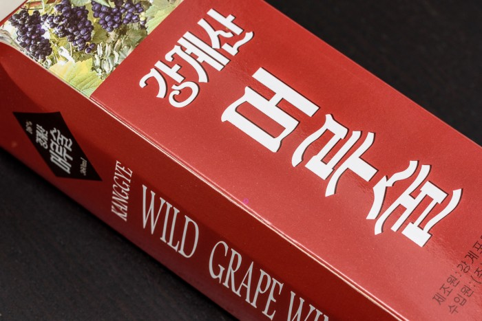 North Korean grape wine box